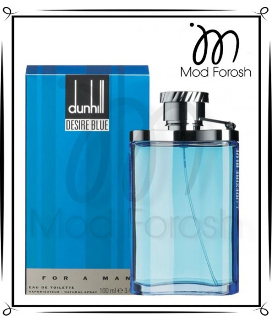 عطر مردانه اورجینال Alfred dunhill Desire Blue