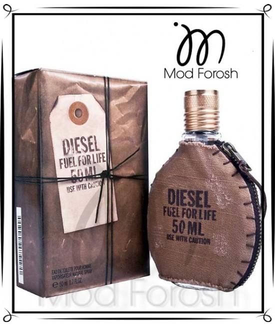عطر مردانه اورجینال Fuel for Life Homme Diesel