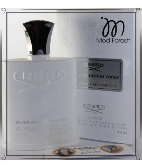 عطر زنانه و مردانه اورجینال Creed Silver Mountain Water